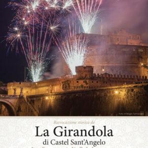 2015_girandola_1