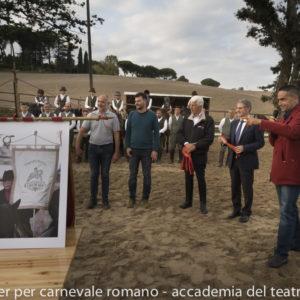2019_10_20 Memorial Mauro Perni 17. Premiazione_DSC7850